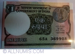 Image #1 of 1 Rupee 2016 - L