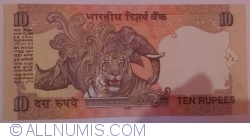 Image #2 of 10 Rupees 2008 - S