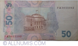 5 Ukraine 2013-14  /> 1 2 20 Hryven Banknote set of 5 UNC 10