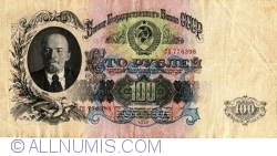 Image #1 of 100 Rubles 1947