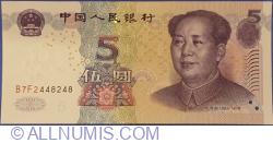 Image #1 of 5 Yuan 2005