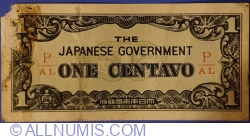 Image #1 of 1 Centavo ND (1942)