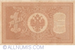 Image #2 of 1 Ruble 1898 - signatures I. Shipov / A. Afanasyev
