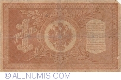 1 Rublă ND (1917) (on 1 Ruble 1898 issue) - Signatures I. Shipov / Policarpovic