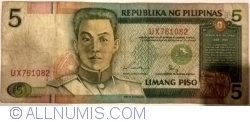 Image #1 of 5 Piso ND (1985-1994)