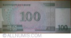 100 Won 2008 (2009) - Specimen