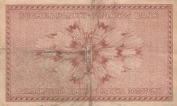 Imaginea #2 a 1 Markka 1916 - semnături Clas von Collan / Hisinger-Jägerskiöld