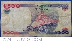 Imaginea #2 a 500 Naira 2012