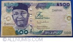 Imaginea #1 a 500 Naira 2012