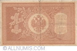 Image #2 of 1 Ruble 1898 - signatures I. Shipov / Mihieyev