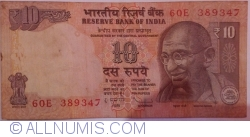 Image #1 of 10 Rupees 2011