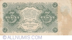 Image #2 of 3 Rubles 1922 - cashier (КАССИР) signature Smirnov