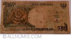 Image #1 of 500 Rupiah 1992/1999
