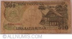 Image #2 of 500 Rupiah 1992/1999
