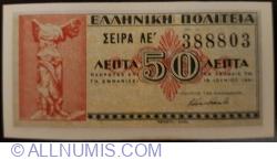 Imaginea #1 a 50 Lepta 1941 (18. VI.)