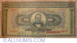Image #1 of 1000 Drachmai ND (1928) (old date 4.XI. 1926)