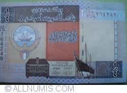 Image #1 of 1/4 Dinar L. 1968 (1994)