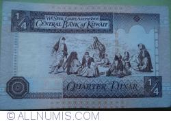 Image #2 of 1/4 Dinar L. 1968 (1994)
