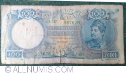 100 Drachmai ND (1944)