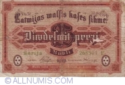 Image #1 of 25 Rubli 1919
