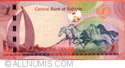 Image #2 of 1 Dinar ND (2007)