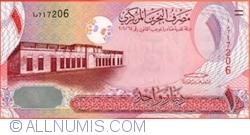 Imaginea #1 a 1 Dinar ND (2007)