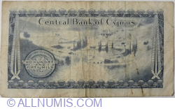 Image #2 of 250 Mils 1975 (1. VII.)