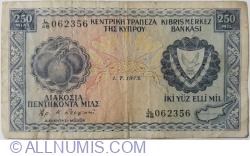 Image #1 of 250 Mils 1975 (1. VII.)