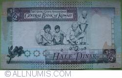 Image #2 of 1/2 Dinar L.1968(1994)