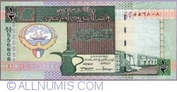 Image #1 of 1/2 Dinar L.1968(1994)