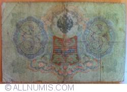 Imaginea #2 a 3 Rubles 1905 - semnături A. Konshin/ V. Shagin