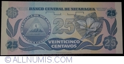 Image #2 of 25 Centavos ND (1991) - signature 2