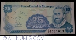 Image #1 of 25 Centavos ND (1991) - signature 2