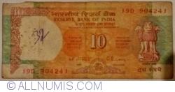 Image #1 of 10 Rupees ND (1992) - E - signature C. Rangarajan
