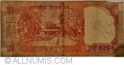 Image #2 of 10 Rupees ND (1992) - E - signature C. Rangarajan