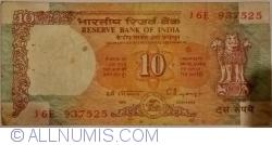 Image #1 of 10 Rupees ND (1992) - C - signature C. Rangarajan
