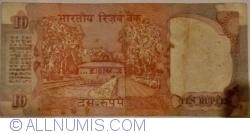Image #2 of 10 Rupees ND (1992) - C - signature C. Rangarajan