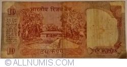Image #2 of 10 Rupees ND (1992) - signature S. Venkitaramanan