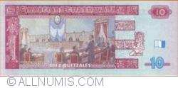 Image #2 of 10 Quetzales 2008 (12. III.)