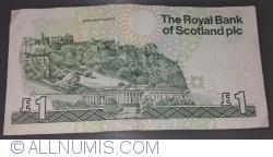 Imaginea #2 a 1 Pound 1991 (24. VII.)