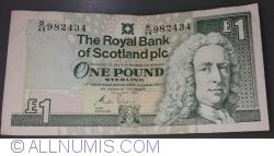 Imaginea #1 a 1 Pound 1991 (24. VII.)
