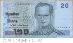 Image #1 of 20 Baht ND (2003) -  signatures Korn Jatikawanich / Prasarn Trairatvorakul