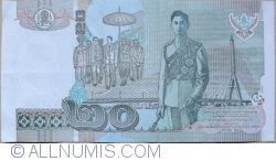 Image #2 of 20 Baht ND (2003) -  signatures Korn Jatikawanich / Prasarn Trairatvorakul