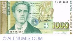 Image #1 of 1000 Leva (ЛЕВА) 1997
