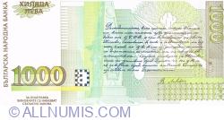 Image #2 of 1000 Leva (ЛЕВА) 1997