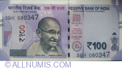 Image #1 of 100 Rupees 2018