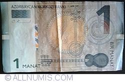 Imaginea #1 a 1 Manat 2009