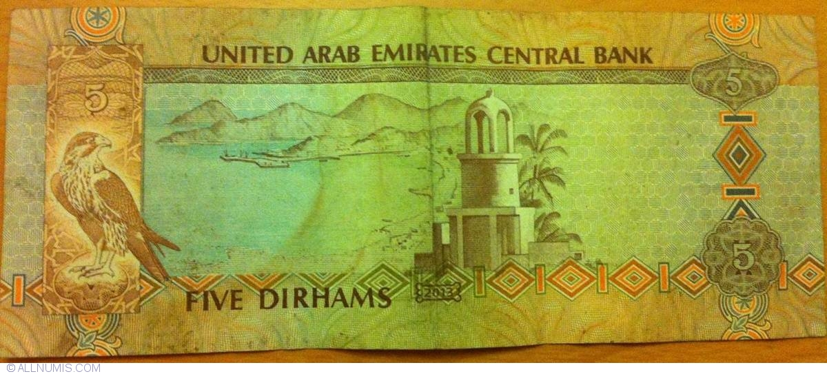Banknotes of All Nations United Arab Emirates UAE 5 Dirhams 1982 P7 UNC*