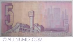 5 Rand ND (1990-1994)