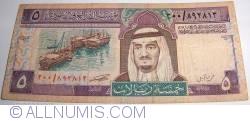 Image #1 of 5 Riyals ND (1983) - Signature 6